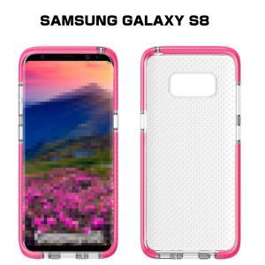 Samsung Galaxy S8 クリアケース TPU カバー 薄型/スリム サムスン ギャラクシーS8用 背面クリアカバー お SC-02J docomo SCV36 au|keitaicase