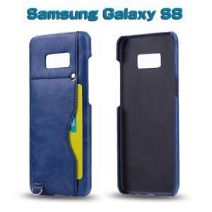 Samsung GALAXY S8 ケース レザー カード収納 おしゃれ ギャラクシーS8 ハードケース おすすめ  スマホケース SC-02J docomo SCV36 au|keitaicase