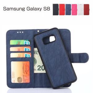 Samsung Galaxy S8 ケース 手帳型 レザー 分離式 セパレート 着脱式 カード収納  衝撃吸収 おしゃれな  SC-02J docomo SCV36 au|keitaicase