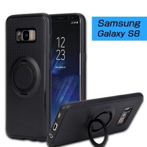 Samsung Galaxy S8 ケース 耐衝撃 シリコン 片手持ち スマホリング付き かっこいい ギャラクシーS8 ソフトケー SC-02J docomo SCV36 au|keitaicase