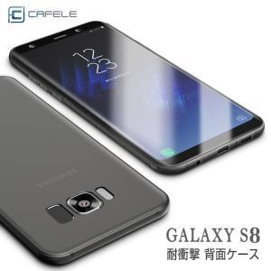 Samsung GALAXY S8 ケース半透明 TPU スリム 薄型 シンプル かっこいい サムスン ギャラクシーS8 ソフトケース SC-02J docomo SCV36 au|keitaicase