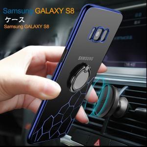 Samsung GALAXY S8 クリアケース シンプル メッキ スマホリング付き サムスン ギャラクシー S8 透明ハードケー  SC-02J docomo SCV36 au|keitaicase