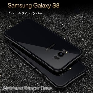 Samsung Galaxy S8 ケース アルミ バンパー 背面パネル付き かっこいい メタル ギャラクシーS8 アルミサイドバ  SC-02J docomo SCV36 au|keitaicase
