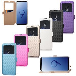 Galaxy S9 ケース 手帳型 レザー 窓付き スリム おしゃれ ギャラクシーS9 galaxys9 SC-02K / SCV38スマートフォン/スマフォ/スマホケース/カバー|keitaicase