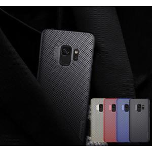 Samsung Galaxy S9 ハードケース メッシュ ハードカバー シンプル スリム ギャラクシーS9 サムスン サムソン/SC-02K / SCV38|keitaicase