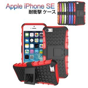 iPhone SE ケース ハードケース/ハードカバー アイフォン SE  カバー 耐衝撃スリムケース iPhonese ケース   se-rt-w60318|keitaicase