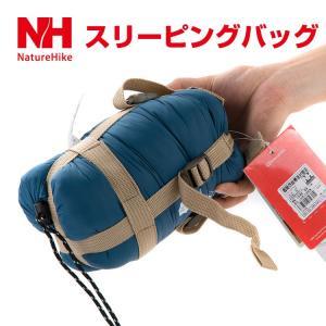 綿の寝袋 屋外ポータブル 大人の屋内寝袋 本質的な夏のアウトドアキャンプ  sleepbag-l40321|keitaicase