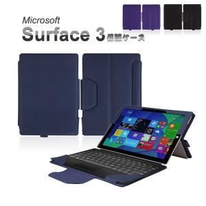 surface 3 ケース 手帳 レザーカバー ブックカバータイプ 上質でおしゃれ 高級PUレザー サーフェス3 手帳型レザーケー  surface3-fc05-w50603|keitaicase