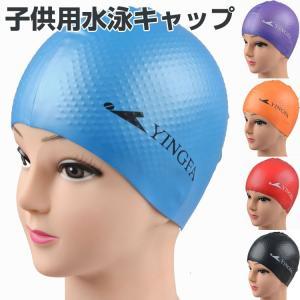 スイムキャップ ヘアマネジメントキャップ 水泳帽/スイミングキャップ  swimcap-03-l40411|keitaicase