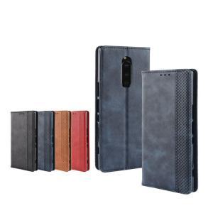 SONY Xperia 1 ケース/カバー 手帳型 レザー スタンド機能 カード収納 上質なPUレザー シンプル エクスぺリア1 手帳型カバー アンドロイド おすすめ おしゃれ ス|keitaicase
