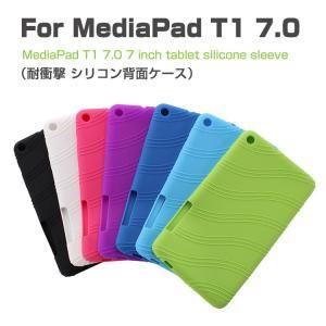 ファーウェイ/Huawei MediaPad T1 7.0 ケース 耐衝撃 シリコン 背面カバー シンプル スリム メディアパッドT1 7.0 ソフトケース   t1-70-j77-t60108|keitaicase
