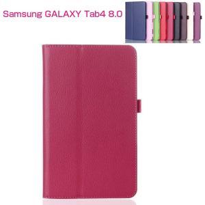 Galaxy tab4 8.0 ケース レザー 手帳 鉾開き ギャラクシー タブ4 8.0 タブレット カバー 画面保護 スタンド  t330-01-l40805|keitaicase