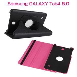 Galaxy tab4 8.0 ケース レザー 手帳 鉾開き ギャラクシー タブ4 8.0 タブレット カバー 360度回転可能   t330-02-l40805|keitaicase