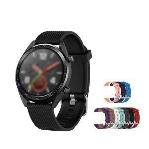 Huawei Watch GT用 交換バンド 柔軟性のあるシリコン素材のソフトタイプバンド ファーウェイウォッチ GT 交換リストバンド|keitaicase