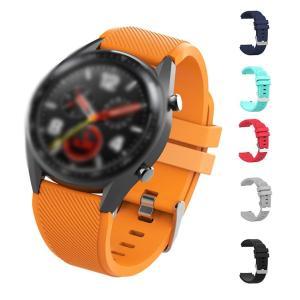 Huawei Watch GT2 46mm/42mm用 交換バンド 柔軟性のあるシリコン製のソフトバ...