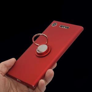 Xperia XZ1 ケース スマホリング 片手持ち リングブラケット付き スタンド スリム おしゃれ 指紋防止加工 ハードケース  xz1-pr06-w71211 keitaicase