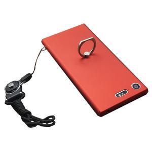 sony Xperia XZ1 Compact ケース スマホリング 片手持ち スタンド スリム おしゃれ 指紋防止加工 ハードケ  xz1c-pr04d-w71108|keitaicase
