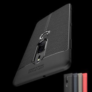 SONY Xperia XZ2 Premium ケース TPU カバー レザー調 シンプル エクスペリア XZ2 プレミアム SO  xz2p-af06-w80531 keitaicase