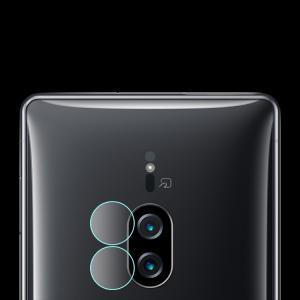SONY Xperia XZ2 Premium カメラレンズ用 強化ガラス 硬度7.5H 0.1mm ソニー エクスペリア XZ2  xz2p-filmcp05-w80607 keitaicase