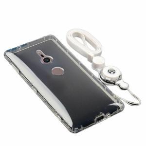 SONY Xperia XZ3 クリア ケース/カバー 耐衝撃 TPU カバー 透明 シンプル エクスぺリアXZ3  ソフトケース  スマートフォン/スマフォ/スマホケース/カバー|keitaicase