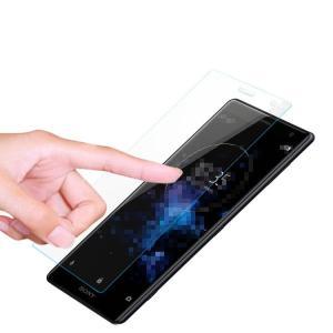 SONY Xperia XZ3 ガラスフィルム 強化ガラス 液晶保護 0.26mm 9H 液晶保護シート ソニー エクスぺリアXZ  xz3-film15-s80904|keitaicase