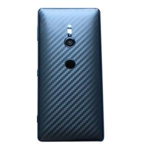 Sony Xperia XZ3 カーボン調 バックフィルム 背面保護フィルム ソニー エクスペリア  XZ3 保護ステッカー  xz3-filmbk30-s81017|keitaicase