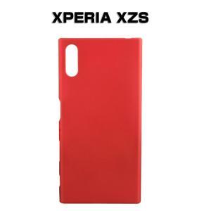 Sony Xperia XZs ケース プラスチックカバー シンプル スリム ソニー エクスペリア XZs  ハードケース おすす  xzs-37-l70517|keitaicase