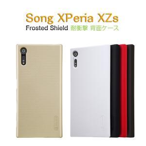 Sony Xperia XZs ケース プラスチックカバー シンプル スリム ソニー エクスペリア XZs  ハードケース おすす  xzs-48-bd-q70322|keitaicase