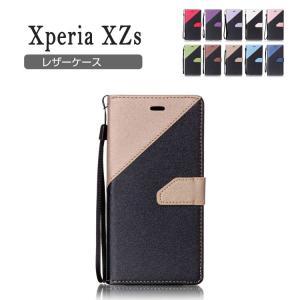 sony Xperia XZs ケース 手帳型 レザー ツートンカラー ソニー エクスペリア XZs 手帳型レザーケース おすすめ  xzs-a37-t70428|keitaicase
