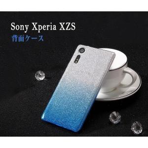 sony Xperia XZs デコケース TPU カバー ラメ入り グラデーション ソニー エクスペリア XZs 透明 ソフトケ  xzs-c42-t70602|keitaicase