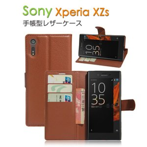 sony Xperia XZs ケース 手帳型 レザー カード収納 シンプル おしゃれ ソニー エクスペリア XZs 手帳型レザー  xzs-e35-t70323|keitaicase