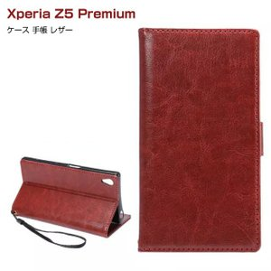 Xperia Z5 Premium ケース 手帳 レザー エレガントな質感がおしゃれ スリム/薄型 エクスペリアZ5 プレミアム   スマートフォン/スマフォ/スマホケース/カバー|keitaicase