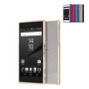 Xperia Z5 Premium アルミバンパー ケース メタル  金属 フレーム 軽量 頑丈 スリム かっこいい おしゃれ エ  スマートフォン/スマフォ/スマホバンパー|keitaicase