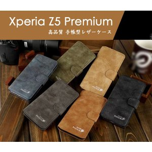 Xperia Z5 Premium ケース 手帳 レザー スエード・バックスキン・ヌバック調がおしゃれ カード収納/ウォレッスマートフォン/スマフォ/スマホケース/カバー|keitaicase
