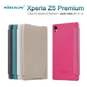 Xperia Z5 Premiumケース 手帳 レザー エレガントな質感がおしゃれ スリム/薄型 エクスペリアZ5プレミアム 手帳  z5p-nk66-t51027 keitaicase