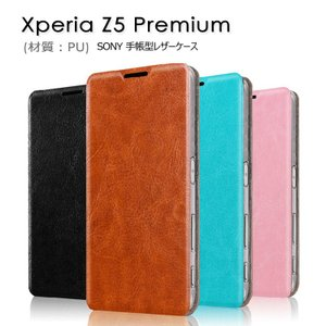 Xperia Z5 Premium ケース 手帳 レザー エレガントな質感がおしゃれ スリム/薄型 エクスペリアZ5Premium  スマートフォン/スマフォ/スマホケース/カバー|keitaicase