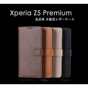 Xperia Z5 Premium ケース 手帳 レザー ヴィンテージスタイル おしゃれ エクスペリアZ5 プレミアム 手帳型レザ  スマートフォン/スマフォ/スマホケース/カバー|keitaicase