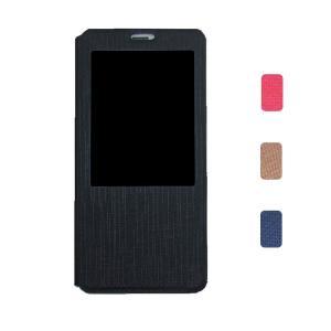 ASUS ZenFone Max Pro(M1)ZB602KL ケース カバー 手帳型 レザー 窓付き ゼンフォン マックスプロ (M1)ZB602KL 手帳タイプ レザーケース おすすめ おしゃれ|keitaicase