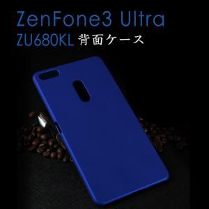 ZenFone 3 Ultra ZU680KL ケース PC 耐衝撃 スリム 薄型 PC かっこいい ゼンフォン3 ウルトラ 背面  zu680kl-f22-t61201|keitaicase