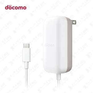 USB Type-C端子に対応したACアダプタです。USB PowerDeliveryの規格に準拠し...