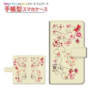 かんたんスマホ [705KC] Y!mobile 手帳型ケース/カバー スライドタイプ 和柄 蝶と花 和柄 日本 和風 わがら わふう ちょう バタフライ|keitaidonya