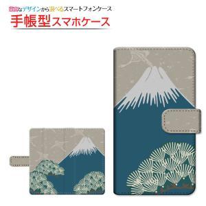 かんたんスマホ [705KC] Y!mobile 手帳型ケース/カバー スライドタイプ 富士山と松 和柄 日本 和風 冬 山 木 鳥 ふじさん|keitaidonya