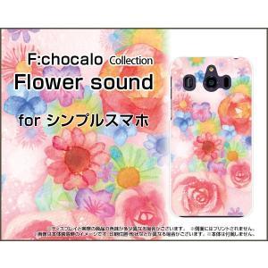 シンプルスマホ4 [707SH] シンプルスマホフォー TPU ソフト ケース/カバー Flower sound F:chocalo デザイン 花柄 ピンク イラスト バラ 音符|keitaidonya