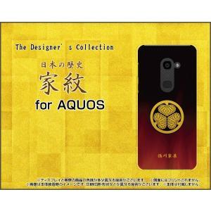 メール便(日本郵便:ゆうパケット)送料無料 ■対応機種:AQUOS zero [801SH] ■対応...