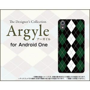 Android One S4 アンドロイド ワン エスフォー Y!mobile スマホ ケース/カバー Argyle(アーガイル) type004 あーがいる 格子 菱形 チェック keitaidonya