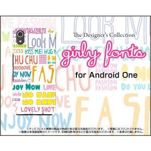 Android One S4 アンドロイド ワン エスフォー Y!mobile スマホ ケース/カバー ガーリーフォント(カラフル) モノトーン ポップ 文字 白 keitaidonya