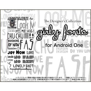 Android One S4 アンドロイド ワン エスフォー Y!mobile スマホ ケース/カバー ガーリーフォント(モノトーン) ポップ フォント 白 黒 keitaidonya