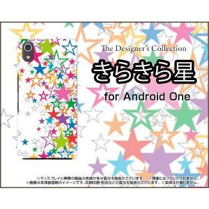 Android One S4 アンドロイド ワン エスフォー Y!mobile スマホ ケース/カバー きらきら星(ホワイト) カラフル ポップ スター ほし 白 keitaidonya