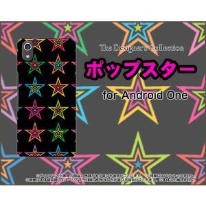Android One S4 アンドロイド ワン エスフォー Y!mobile スマホ ケース/カバー ポップスター(ブラック) カラフル ほし 星 黒 keitaidonya
