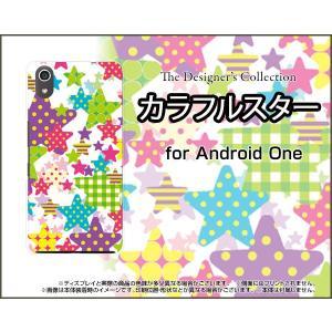 Android One S4 アンドロイド ワン エスフォー Y!mobile スマホ ケース/カバー カラフルスター ポップ ドット チェック 星 白 keitaidonya